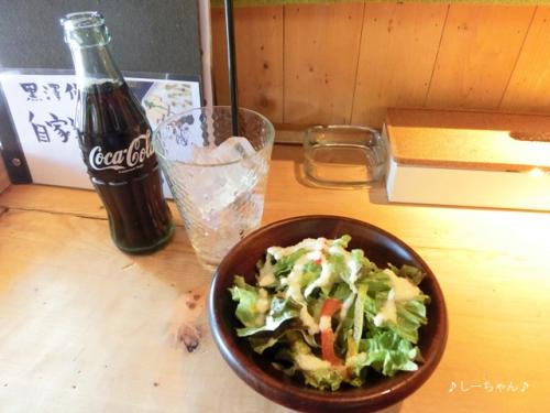 COCORO CAFE #2_05