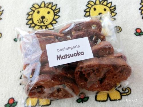 boulangerie Matsuoka #2_05