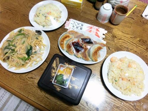 中華しば田 #7_01