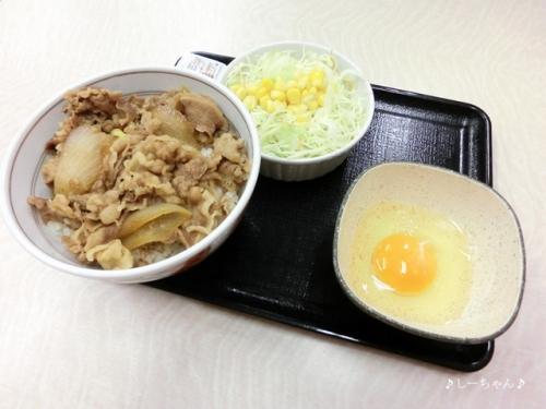 吉野家_02