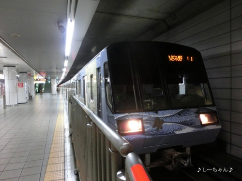 横浜市営地下鉄_03