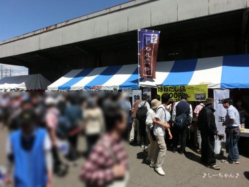 銚子電鉄_02