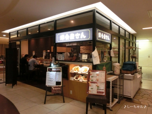 洋食屋さん_01