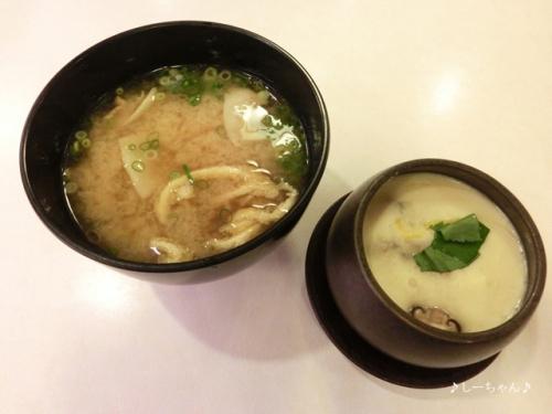 はま寿司 #5_02