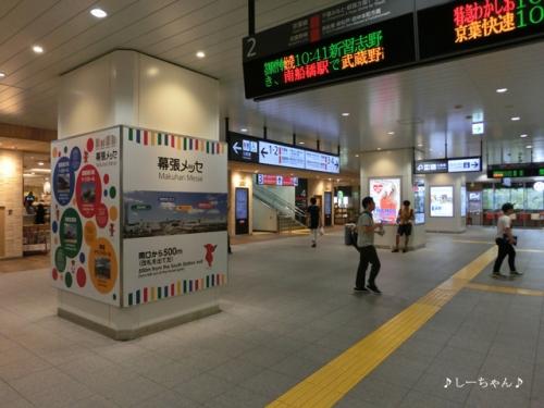 いきなり!ステーキ_01