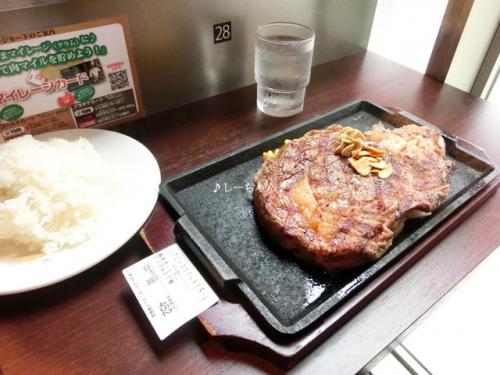 いきなり!ステーキ_06