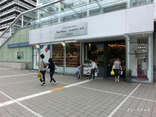 GONTRAN CHERRIER TOKYO_01