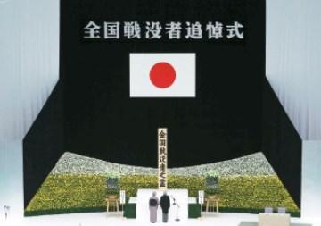平成26年8月15日 戦没者追悼式