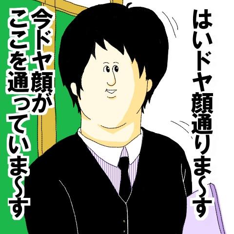 misawa.jpg