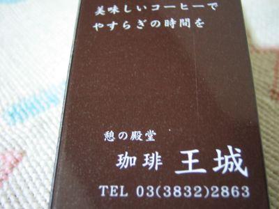 IMG_1305.jpg