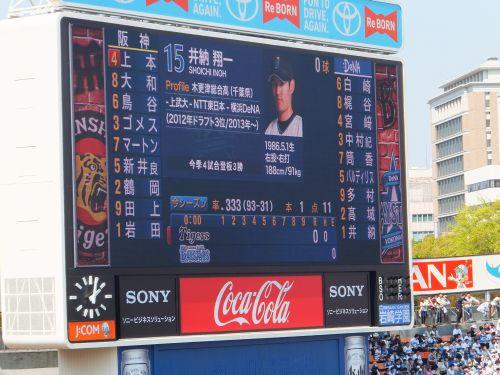 横浜スタジアム5