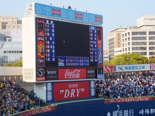 横浜スタジアム7