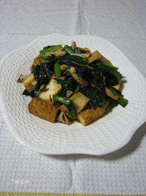 bangohan1445-2.jpg