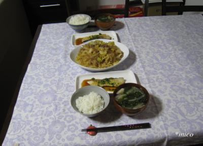 bangohan1452.jpg