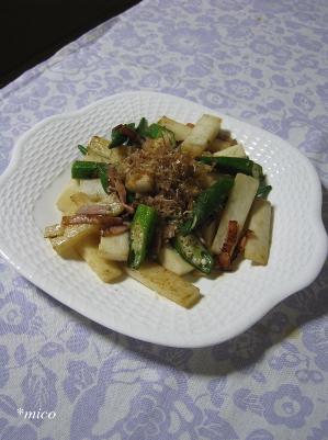 bangohan1464-2.jpg