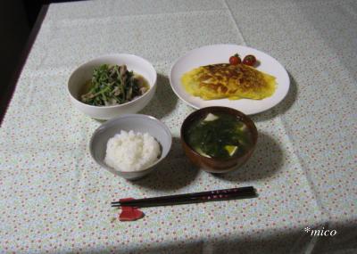 bangohan1472.jpg