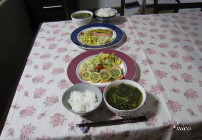 bangohan1473.jpg