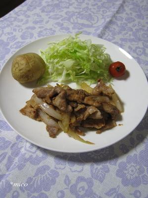 bangohan1474-2.jpg