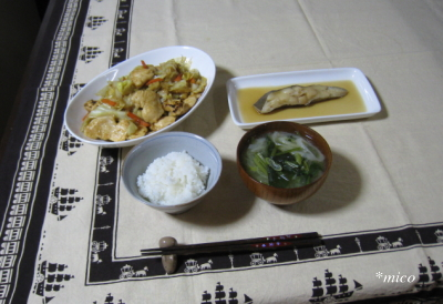 bangohan1484.jpg