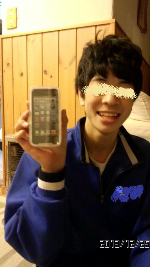 ipod yuya.jpg