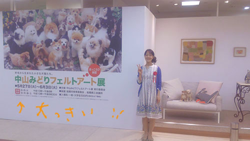 DCIM1130funabashi.jpg