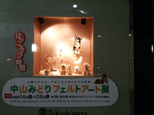 DSC_0101tachikawa.jpg