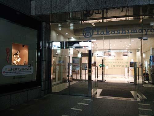 DSC_0102tachikawa.jpg