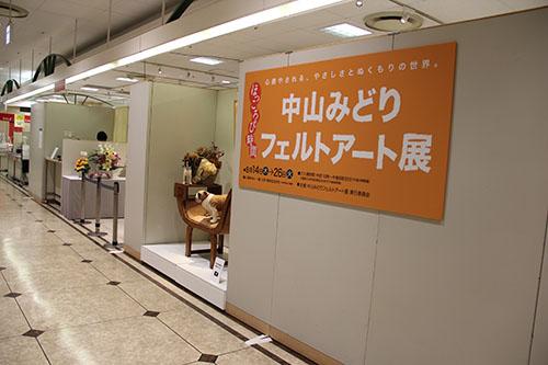 IMG_9446tachikawa.jpg
