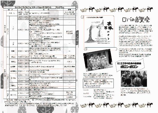 合わせ中(小)-01 (600x428)