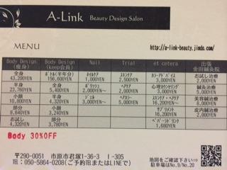あき2 (320x240)