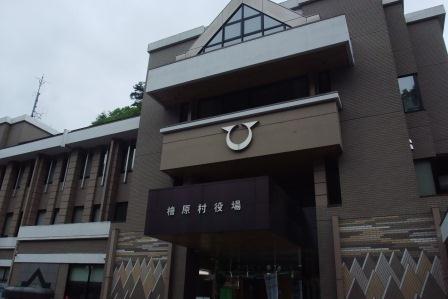 20140506⑤檜原村役場