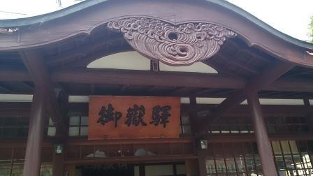 20140727①御嶽駅