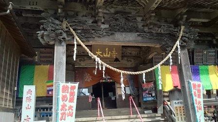 20140824大山⑤大山寺