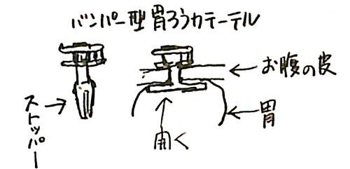 2014041901.jpg