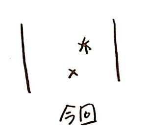 20140419022.jpg
