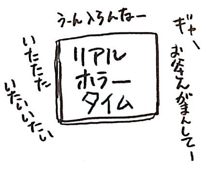 2014041904.jpg