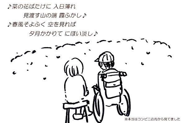 20140419071.jpg