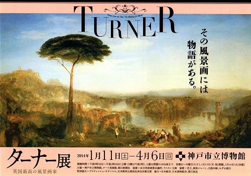 turner001.jpg