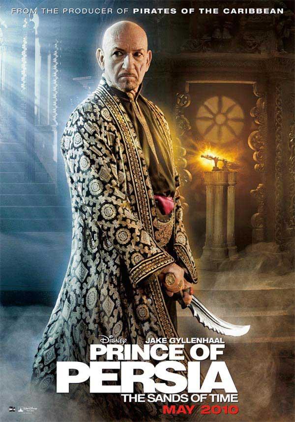 PrinceOfPersia019.jpg