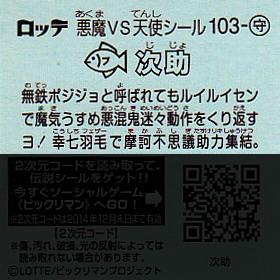a1087.jpg