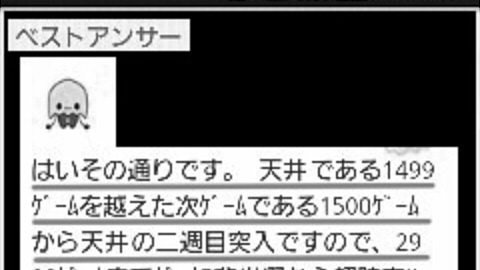 a993.jpg