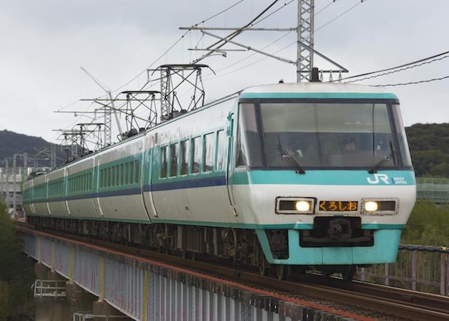120215-JRW-381-P-kuroshio-kamitonda.jpg