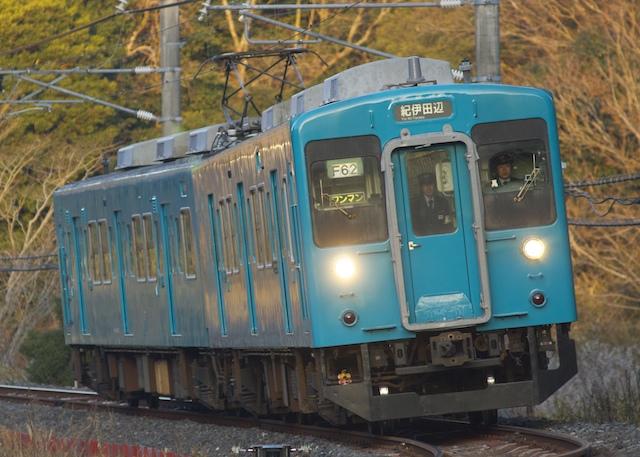 140222-JR-W-105-N.jpg