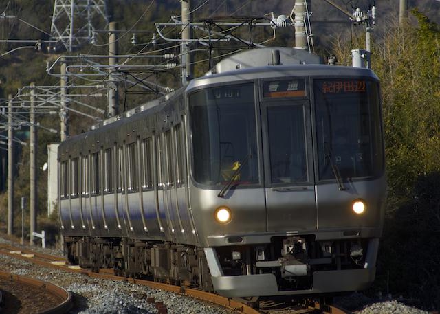 240211 JRW 233-0 inahara