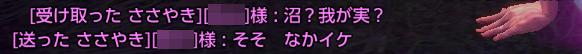 are15.jpg