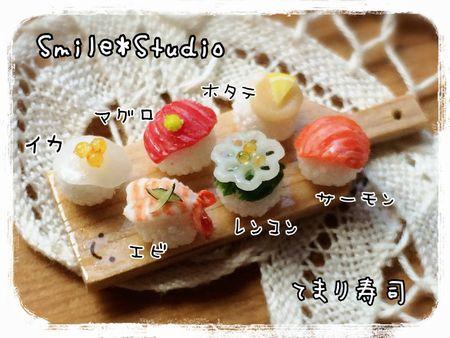 てまり寿司1