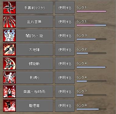 mabinogi_2014_08_27_001.jpg