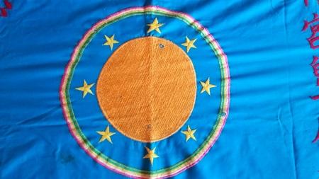 大国ミロク大社の旗