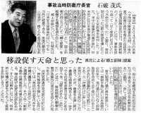 2011年琉球新聞