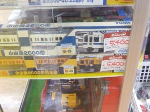 リサイクルショップ埼玉遠征 020